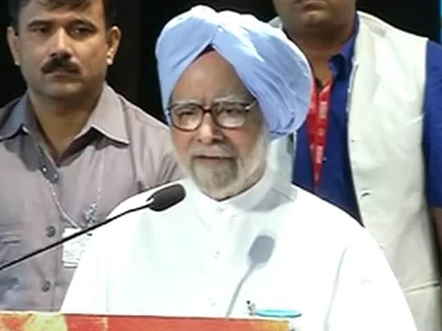 Videos : परिवार-मित्रों के फायदे के लिए सरकारी पद का दुरुपयोग नहीं किया : मनमोहन सिंह