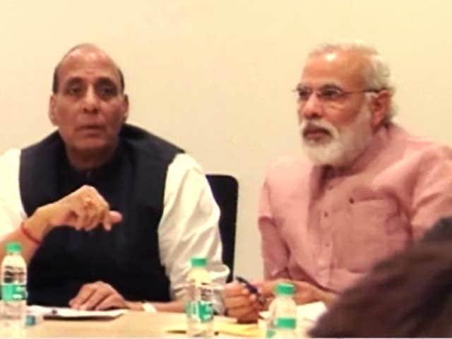 Video : इंडिया 9 बजे : फिर आएगा भूमि अधिग्रहण अध्यादेश