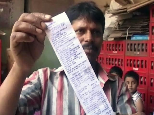 Video : रांची में 55 करोड़ रुपये के बिजली के बिल ने उड़ाए एक परिवार के होश