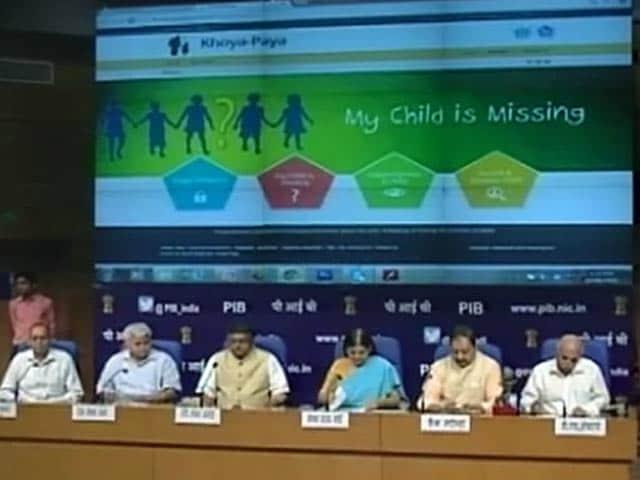 Video : लापता बच्चों को खोजने के लिए बनी वेबसाइट
