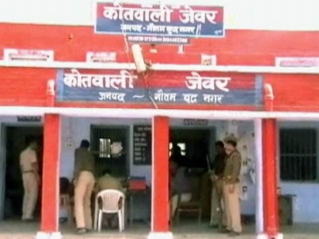Videos : ग्रेटर नोएडा : दलित परिवार की लड़की को जिंदा जलाया