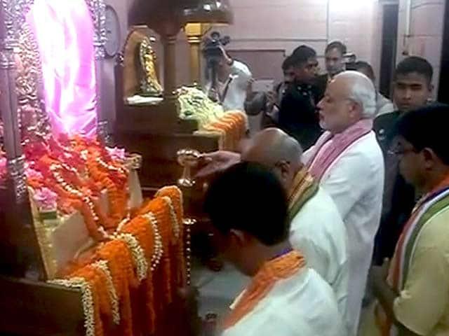 Video : बांग्लादेश दौरा : पीएम नरेंद्र मोदी ने ढाकेश्वरी मंदिर में की पूजा-अर्चना