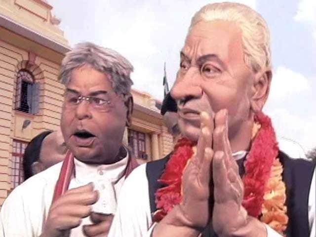 Video : An Ode to the Lalu-Nitish Tale the <i>Kuch Kuch Hota Hai</i> Way