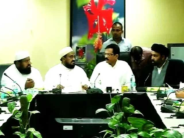 Video : Muslim Groups Meet Minister and Lend Support to Yoga Day