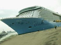 Smart Ship
