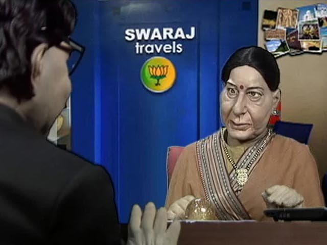 Video : गुस्ताखी माफ : सुषमा स्वराज की 'ट्रैवल एजेंसी'!