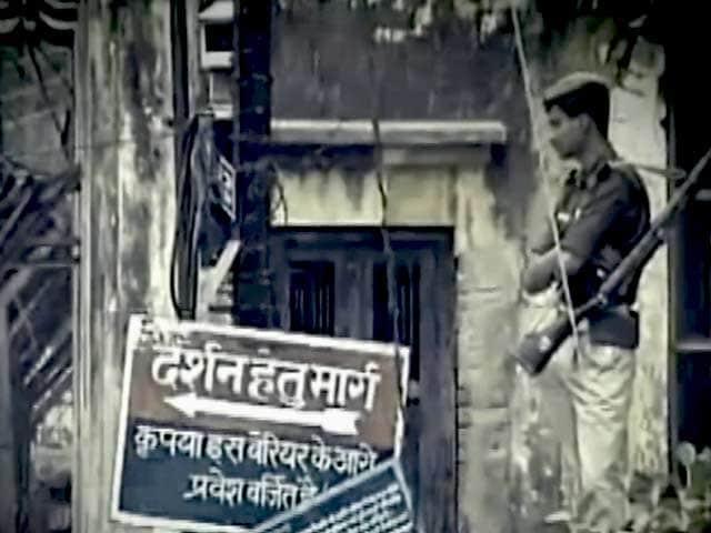 Videos : अयोध्या में राम मंदिर निर्माण पर अहम बैठक के मद्देनजर सुरक्षा कड़ी