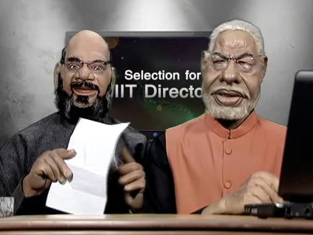 Video : गुस्ताखी माफ : सरकारी संस्थानों के प्रमुखों की नियुक्ति