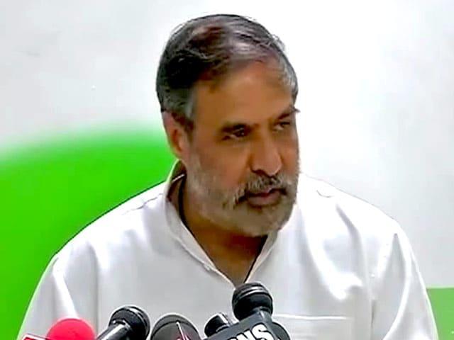 Videos : ललित मोदी मामले पर कांग्रेस का पीएम पर हमला