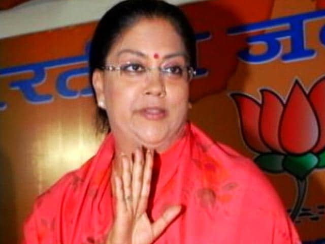 Video : BJP's Dilemma Centred on Whether to Defend Vasundhara Raje