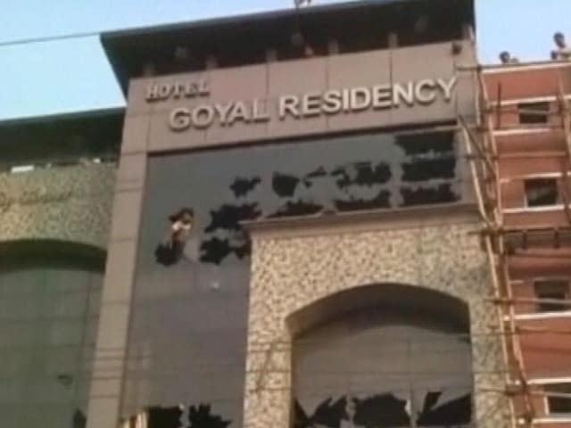 Video : 10 Killed, 12 Injured in Hotel Fire in Uttar Pradesh's Pratapgarh
