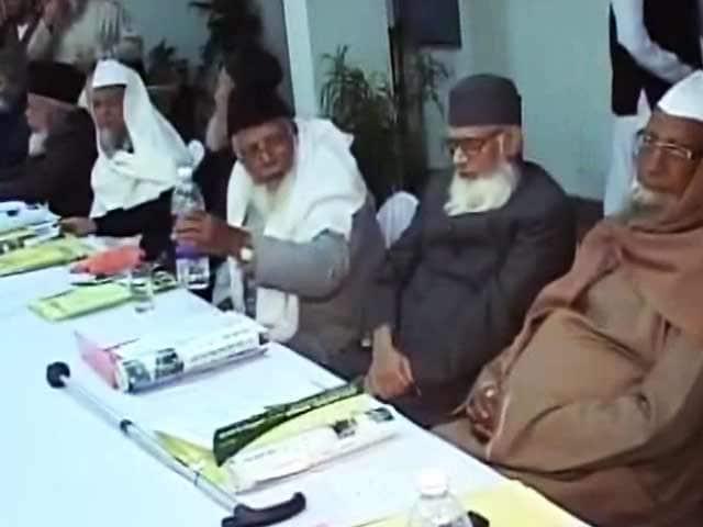 Video : योग के खिलाफ सुप्रीम कोर्ट जाने की तैयारी में मुस्लिम पर्सनल लॉ बोर्ड