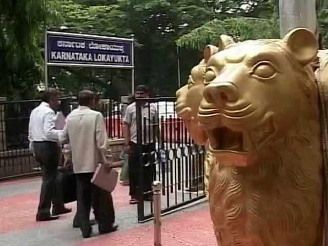 Video : Corruption Shadow on Karnataka's Anti-Graft Watchdog