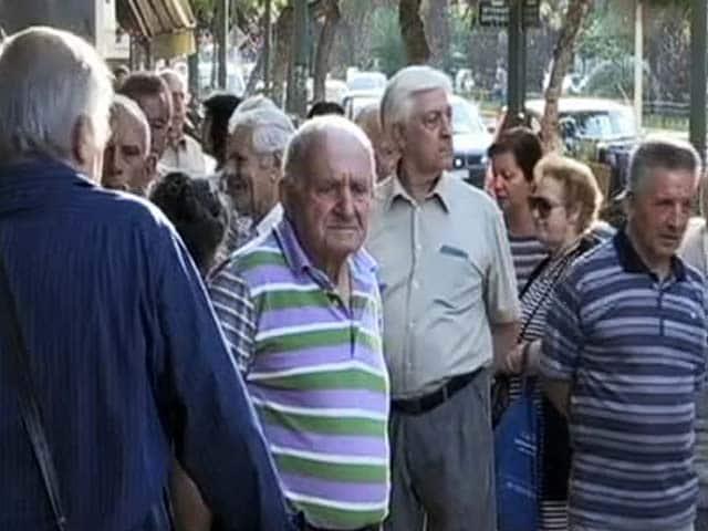 Videos : दिवालियेपन की कगार पर खड़ा ग्रीस