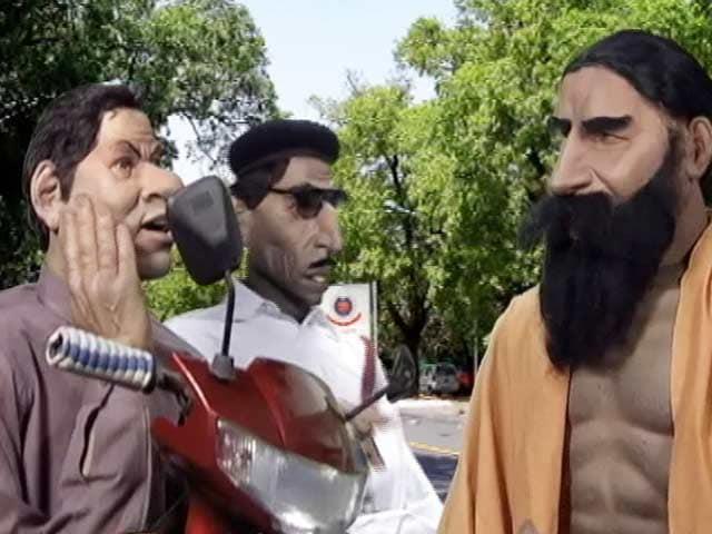Videos : गुस्ताखी माफ : बदलती दिल्ली पुलिस और योग