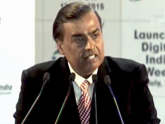 Videos : डिजिटल इंडिया के लिए 2,50,000 करोड़ का निवेश करेगी रिलायंस
