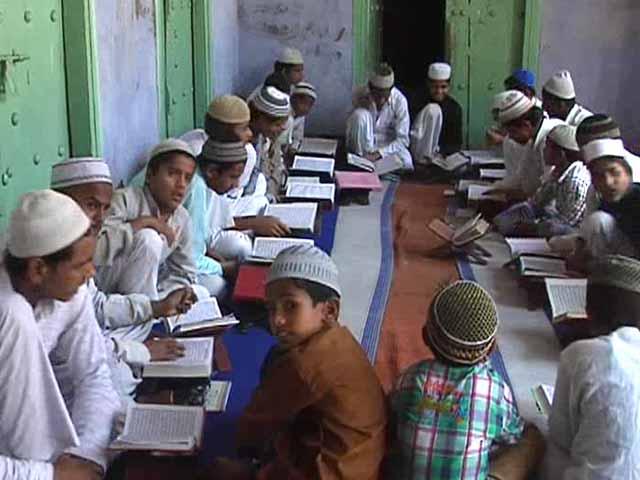 Video : Madrasas Not Schools If They Don't Teach Subjects Like Math, Says Maharashtra Government