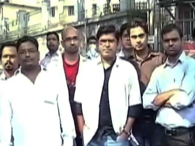 Video : महाराष्ट्र में रेजिडेंट डॉक्टरों की हड़ताल दूसरे दिन भी जारी