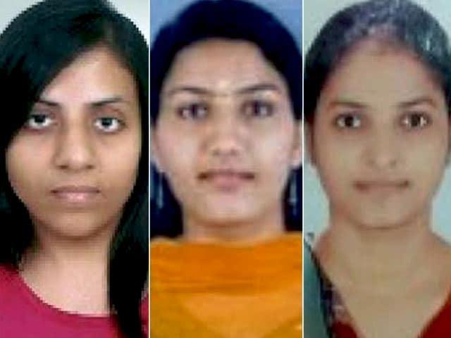 Videos : यूपी सिविल सर्विसेज परीक्षा परिणाम में महिलाओं का परचम