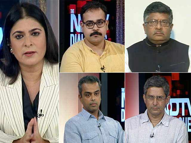 Video : The NDTV Dialogues: Digital India - Transforming India