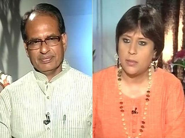 Video : No Crisis, No Resignation: Chief Minister Chouhan After Calling for CBI Inquiry in Vyapam Scam