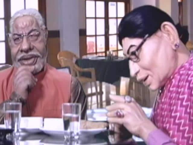 Video : PM Modi's 'NotoVIP' Subsidy