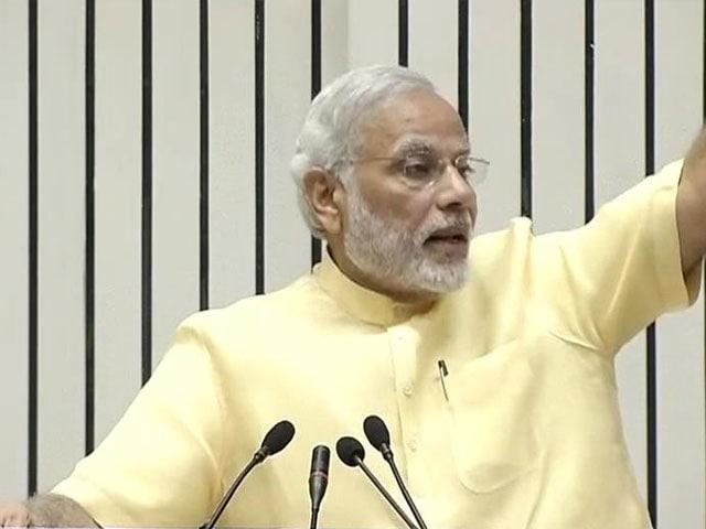 Video : PM Modi Launches Skill India Initiative That Aims to Train 40 Crore People