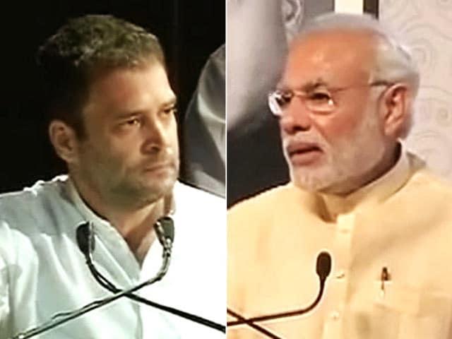 Videos : खबरों की खबर : पीएम मोदी बनाम राहुल गांधी, जमकर चले बयानों के तीर