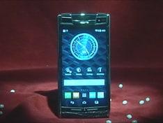 सेल गुरु : 11 लाख का फोन, जिसमें लगा है असली रूबी