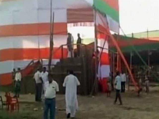 Video : PM Narendra Modi to Kickstart BJP's Campaign for Bihar Polls Today