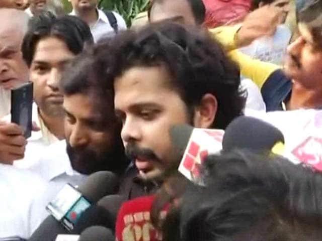 Videos : आईपीएल स्पॉट फिक्सिंग : श्रीसंत, चंडिला, अंकित को कोर्ट ने बरी किया