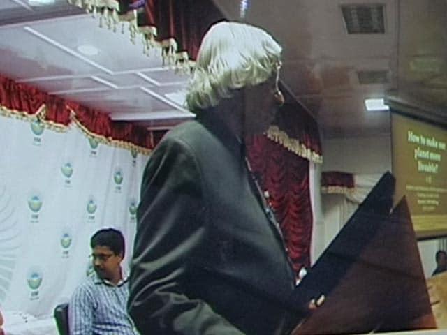 Video : पूर्व राष्ट्रपति डॉ एपीजे अब्दुल कलाम की शिलांग से आई आखिरी तस्वीरें...
