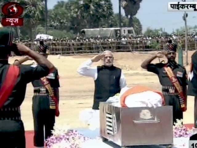 Videos : अलविदा कलाम : रामेश्वरम में पीएम मोदी, हजारों लोगों ने दी अंतिम विदाई