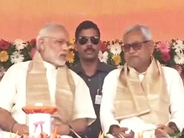 Videos : इंडिया नौ बजे : बिहार में विशेष दर्जे पर सियासत