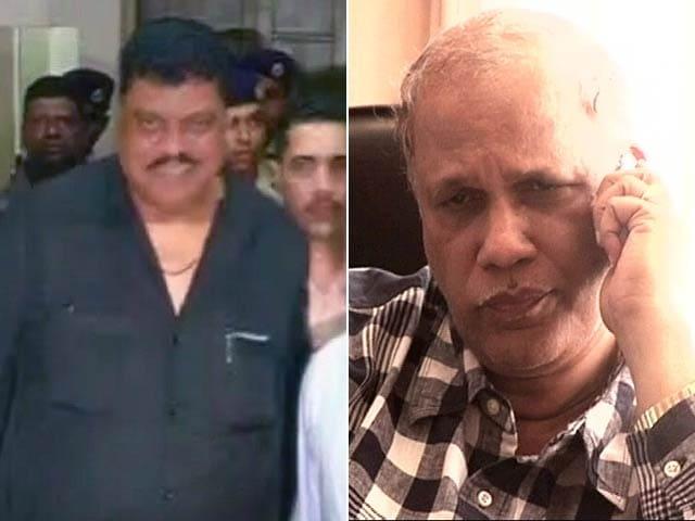 Videos : लुइस बर्जर रिश्वत कांड : गोवा के पूर्व मंत्री अलेमाओ गिरफ़्तार