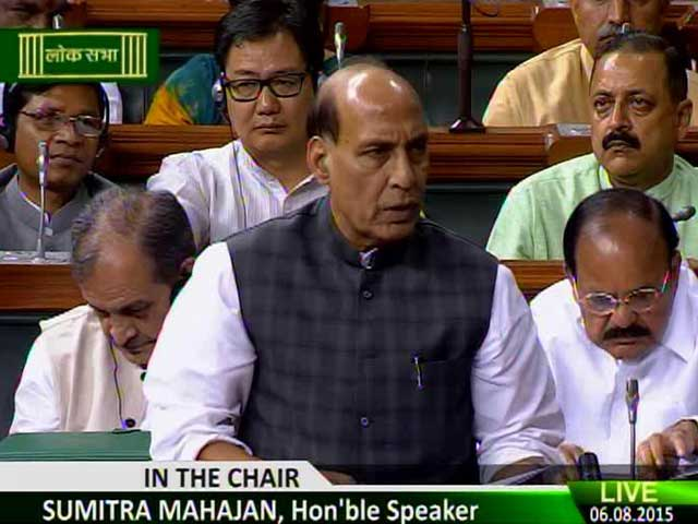 Video : Terrorists Who Attacked BSF Convoy Belong to Pakistani: Home Minister Rajnath Singh