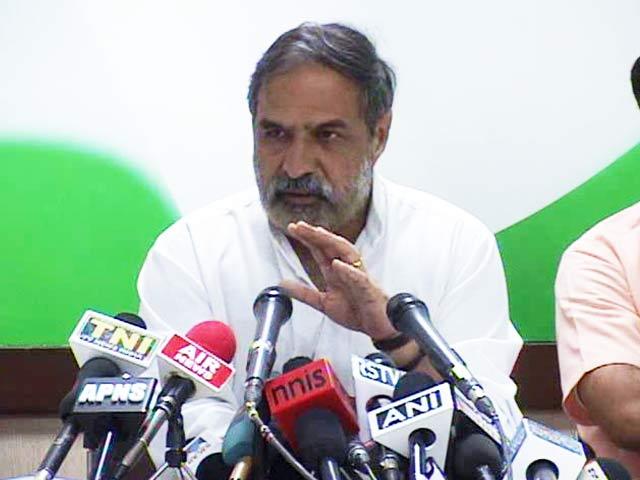 Videos : सुषमा के बयान से कांग्रेस संतुष्ट नहीं, कांग्रेस ने जारी की तस्वीरें