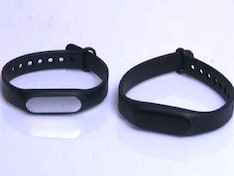 YuFit vs Mi Band: Battle of the Bands