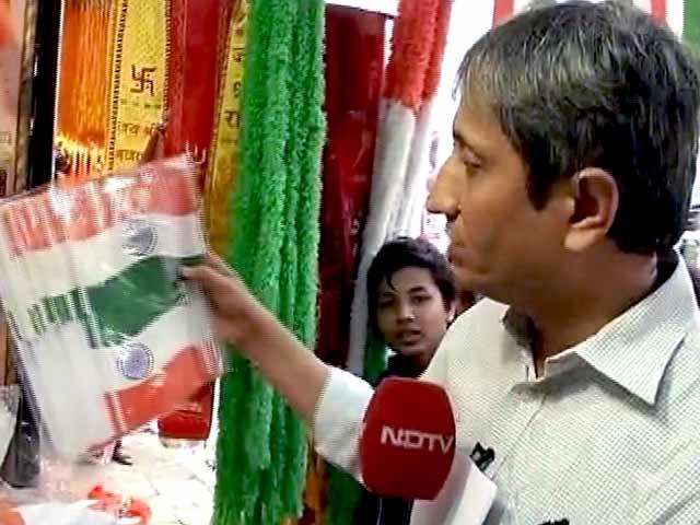 Videos : प्राइम टाइम : हमारे राष्ट्रीय ध्वज तिरंगे का सफर...