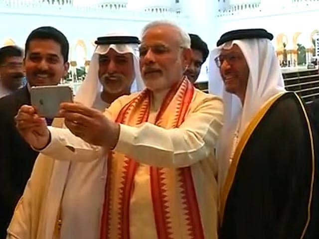 Videos : इंडिया 9 बजे : UAE यात्रा पर पीएम मोदी