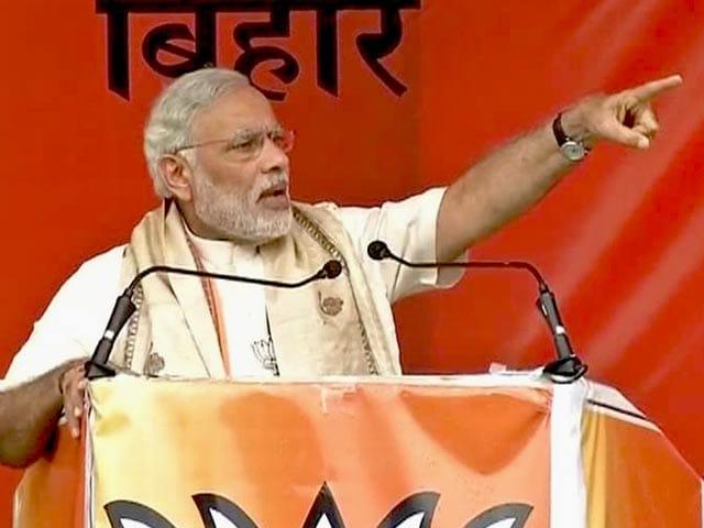 Video : बिहार को जंगलराज का डर सता रहा है : सहरसा में पीएम नरेंद्र मोदी