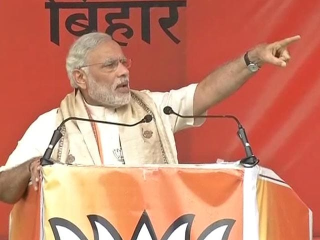 Video : PM Modi Accuses Nitish Kumar of 'Arrogance'