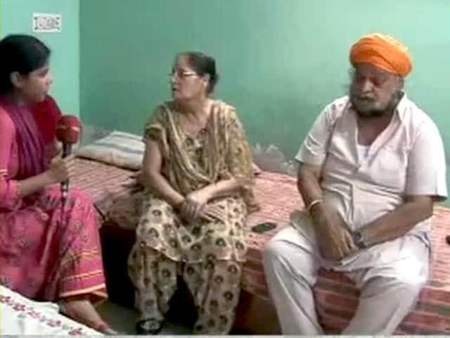 Video : उपहार अग्निकांड पर सुप्रीम कोर्ट के फ़ैसले से निराश पीड़ित परिवार