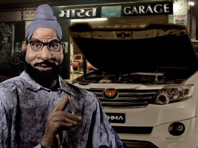 Video : गुस्ताखी माफ : 'ललित गेट' से टकराकर सुषमा की गड्डी हुई खराब