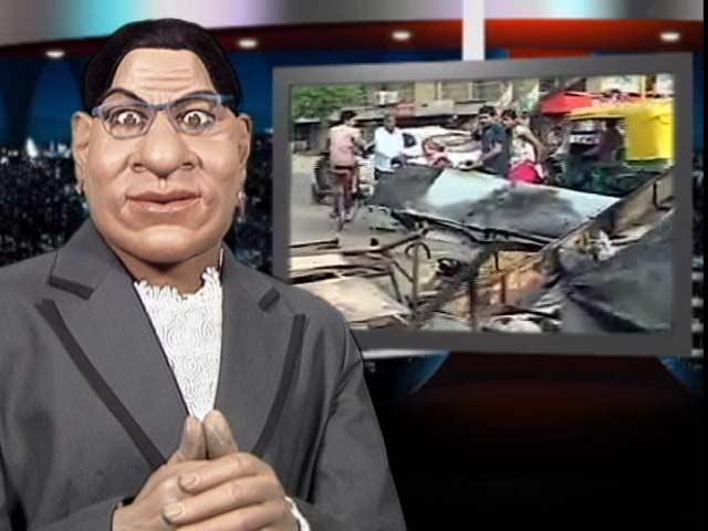 Videos : गुस्ताखी माफ : गुजरात ही नहीं, प्रधानमंत्री बिहार, नेपाल ये वो... जो मांगे उसको समर्थन दे रहे हैं
