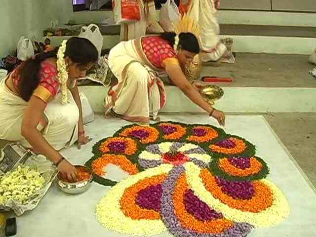 short note about onam