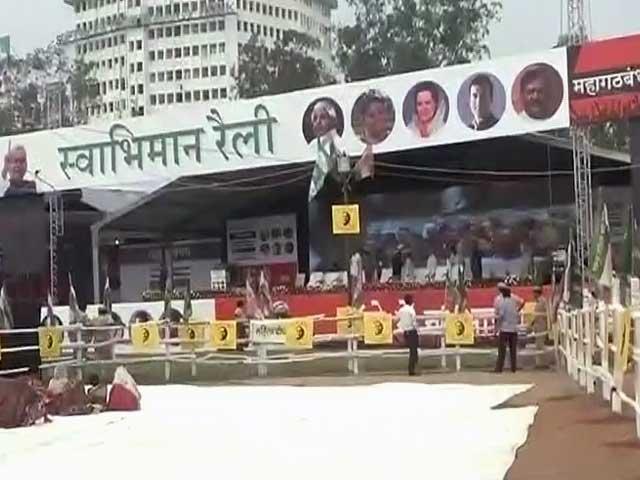 Videos : पटना में स्वाभिमान रैली : एक मंच पर दिखेंगे नीतीश, लालू और सोनिया