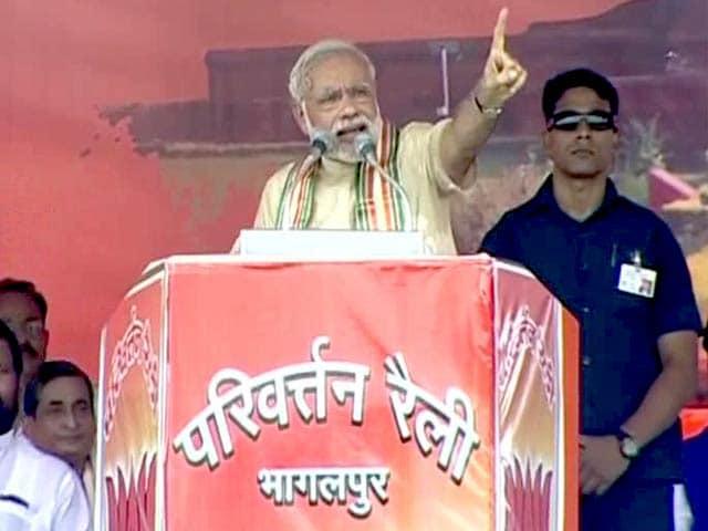 Videos : खबरों की खबर : भागलपुर में पीएम की परिवर्तन रैली, नीतीश-लालू फिर निशाने पर