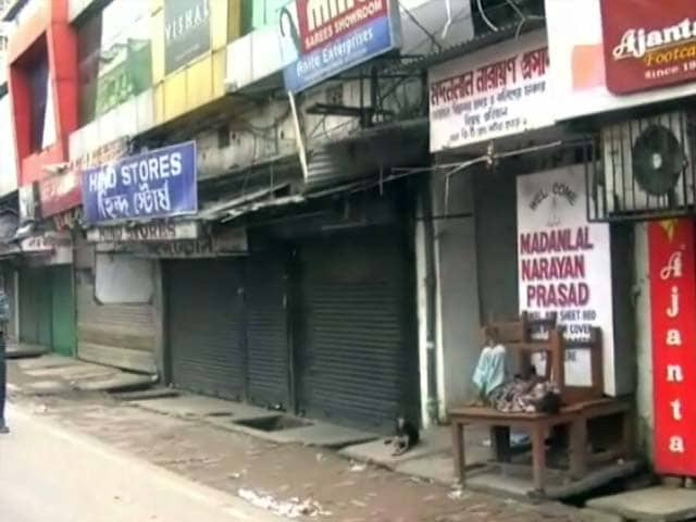 Video : 15 Crore Workers on Strike Today, Critical Services Hit