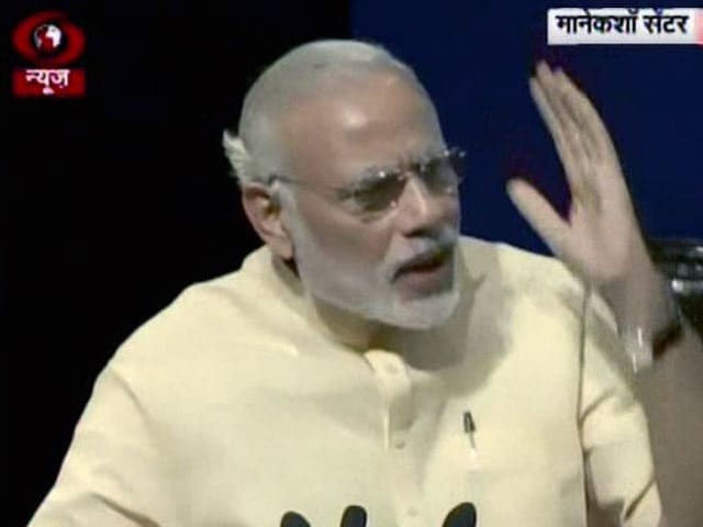 Video : 'Mother Gives Birth to Child, Teacher Gives Life,' PM Tells Students